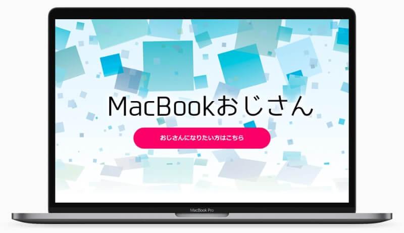f:id:sayakasumi382:20170805235141j:plain