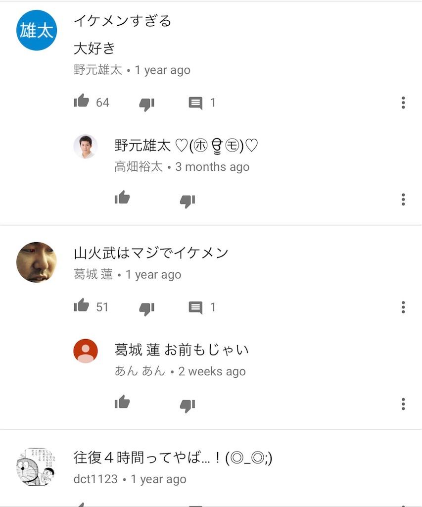 f:id:sayakasumi382:20170806001314j:plain