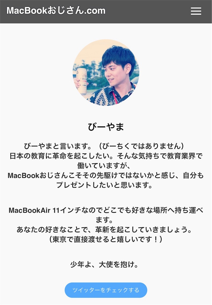 f:id:sayakasumi382:20170806025545j:plain