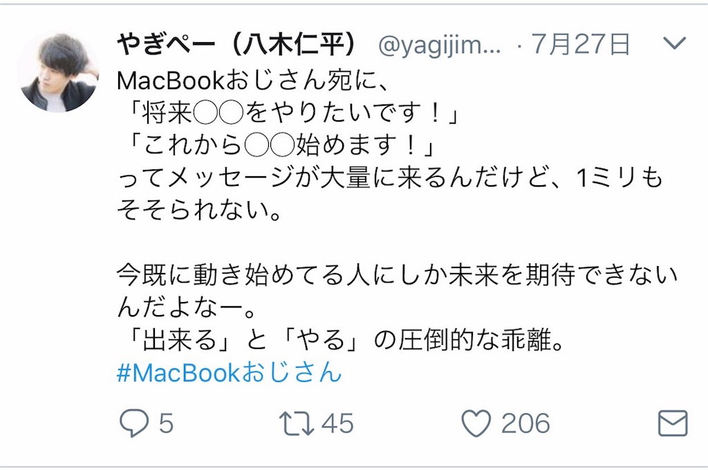 f:id:sayakasumi382:20170806033348j:plain