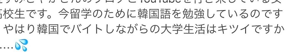 f:id:sayakasumi382:20170909213925j:plain
