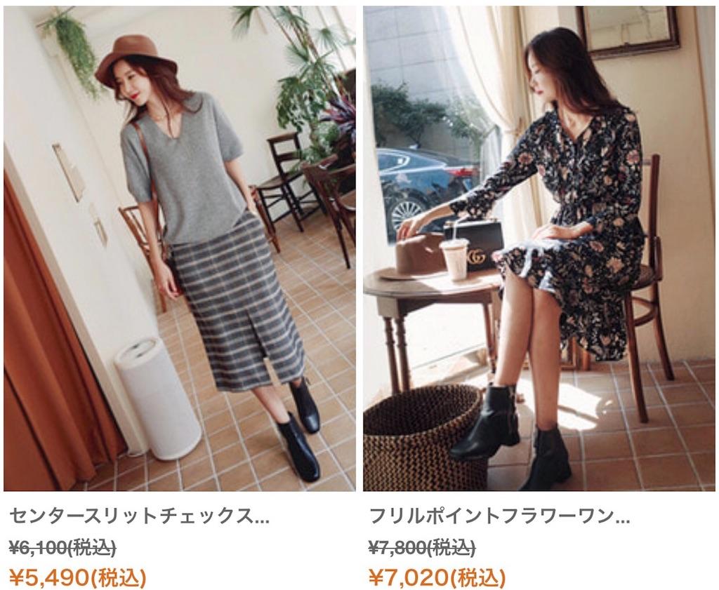 f:id:sayakasumi382:20170917200808j:plain