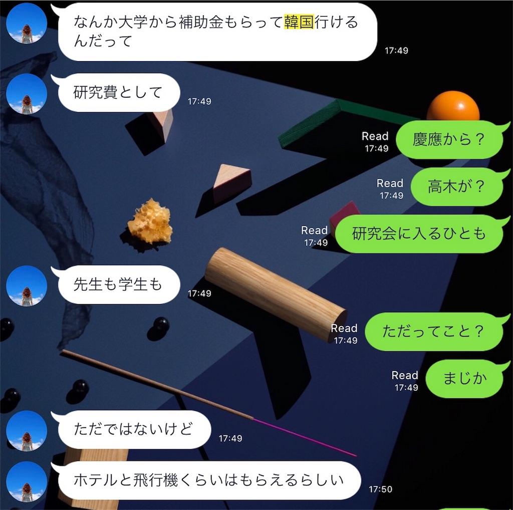 f:id:sayakasumi382:20171011202603j:plain