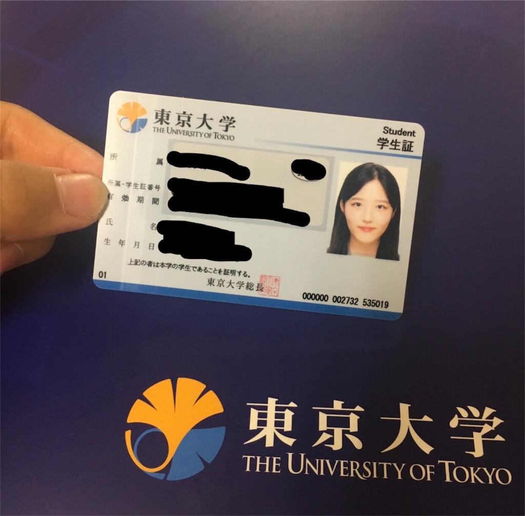 f:id:sayakasumi382:20171011202616j:plain