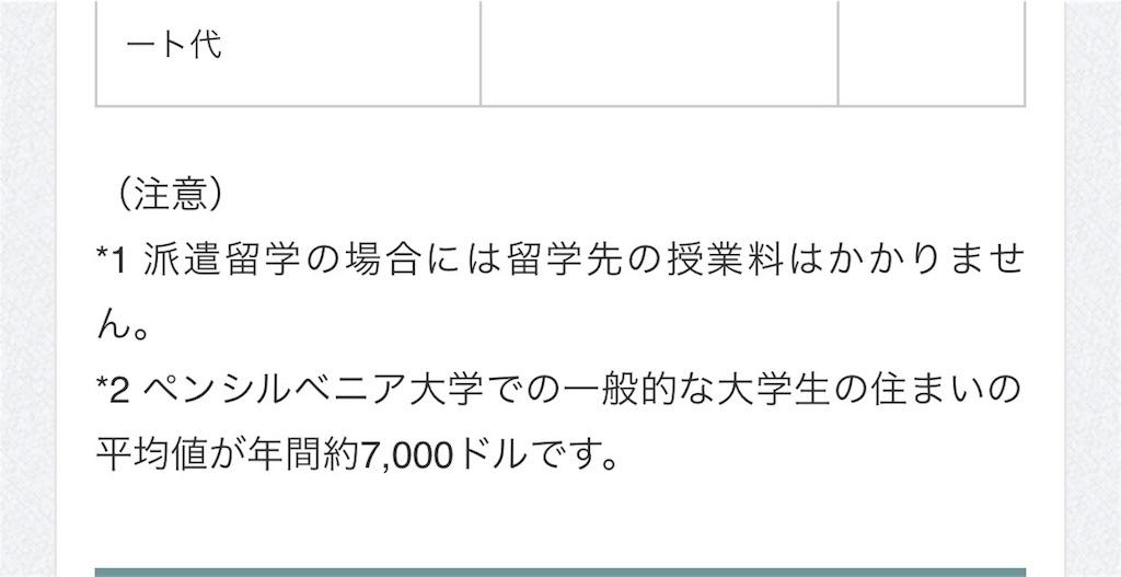 f:id:sayakasumi382:20171011212011j:plain