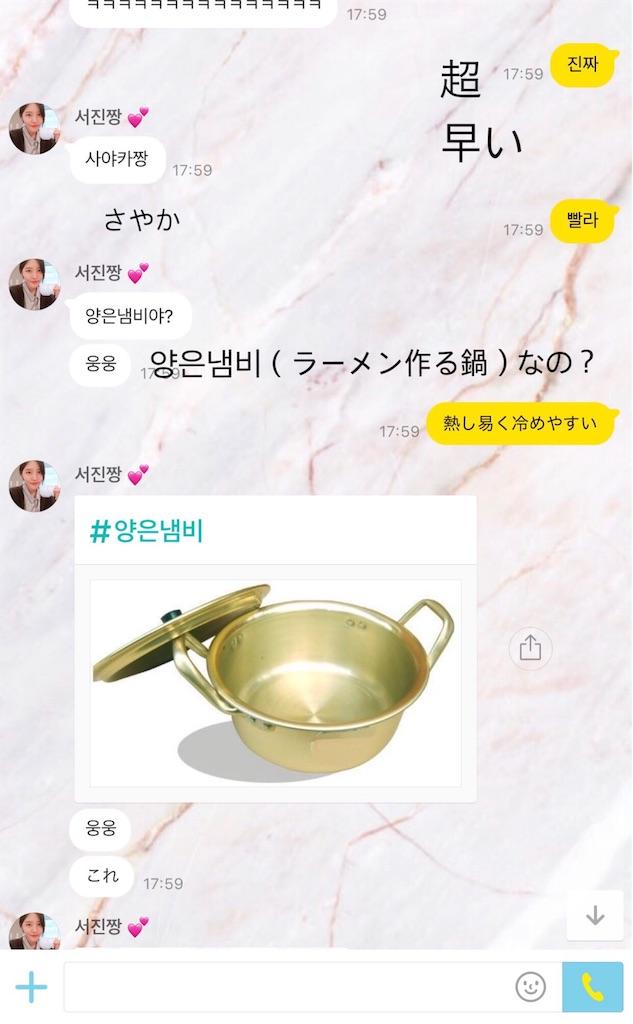 f:id:sayakasumi382:20171014115721j:plain