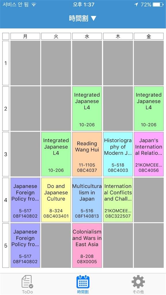 f:id:sayakasumi382:20171014120531j:plain