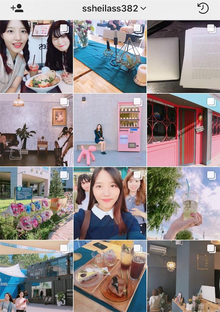 f:id:sayakasumi382:20171014205421j:plain