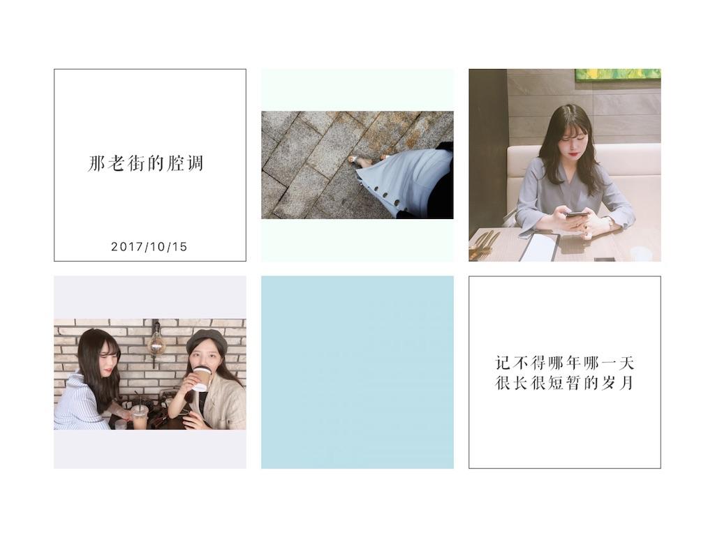 f:id:sayakasumi382:20171016143639j:plain
