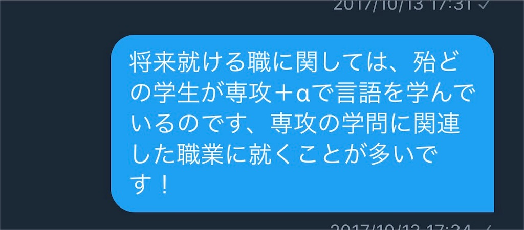 f:id:sayakasumi382:20171027145723j:plain