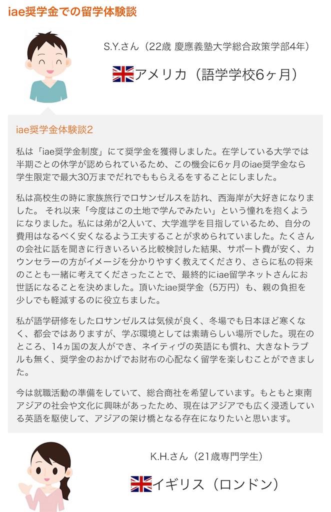 f:id:sayakasumi382:20171029000446j:plain