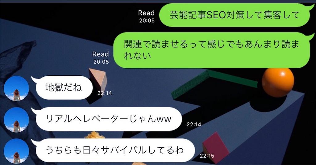 f:id:sayakasumi382:20171103162334j:plain