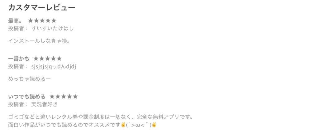 f:id:sayakasumi382:20171114161319p:plain