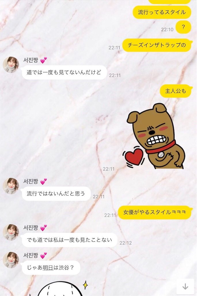 f:id:sayakasumi382:20171130132134j:plain