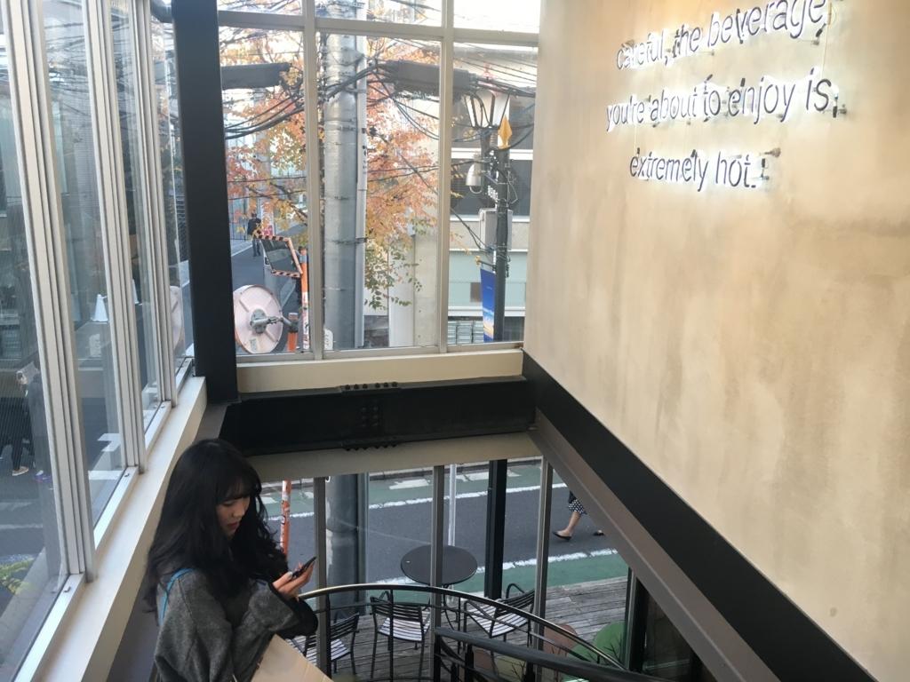 f:id:sayakasumi382:20171215165403j:plain