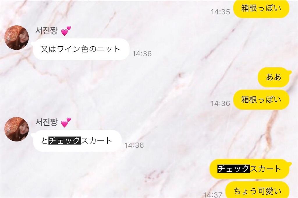 f:id:sayakasumi382:20171216060615j:plain
