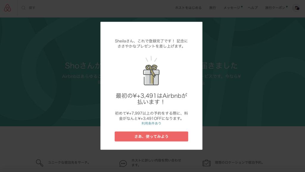 f:id:sayakasumi382:20171219132948p:plain