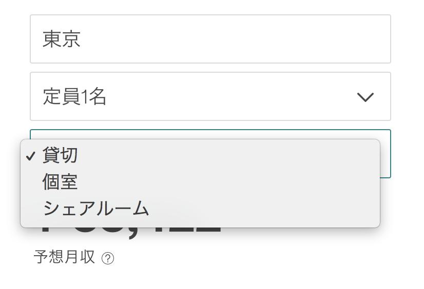 f:id:sayakasumi382:20171219133652p:plain