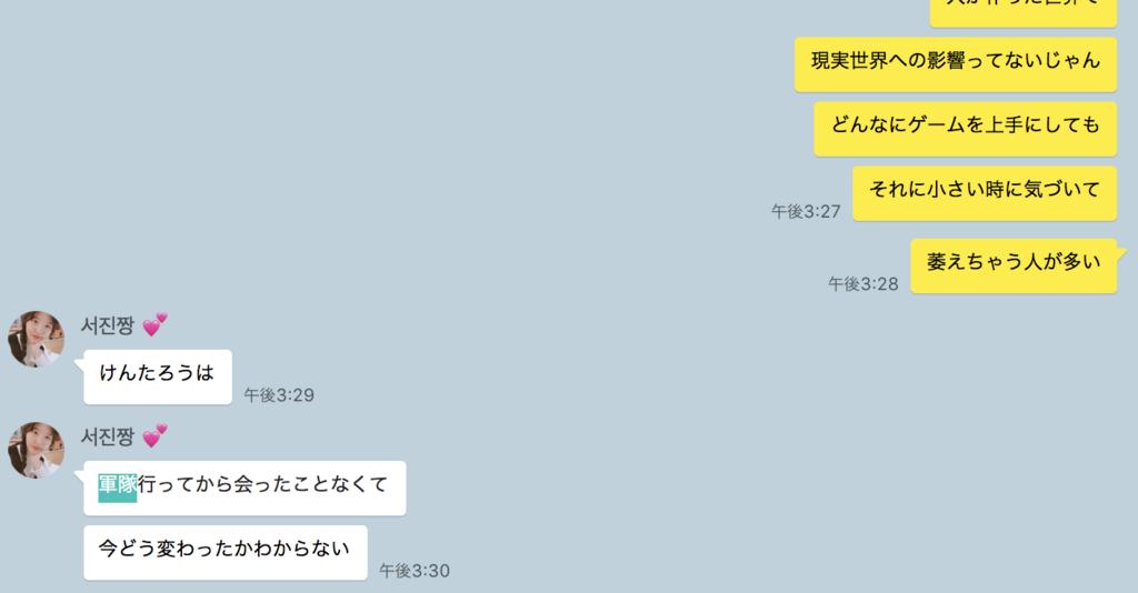 f:id:sayakasumi382:20171221161713p:plain