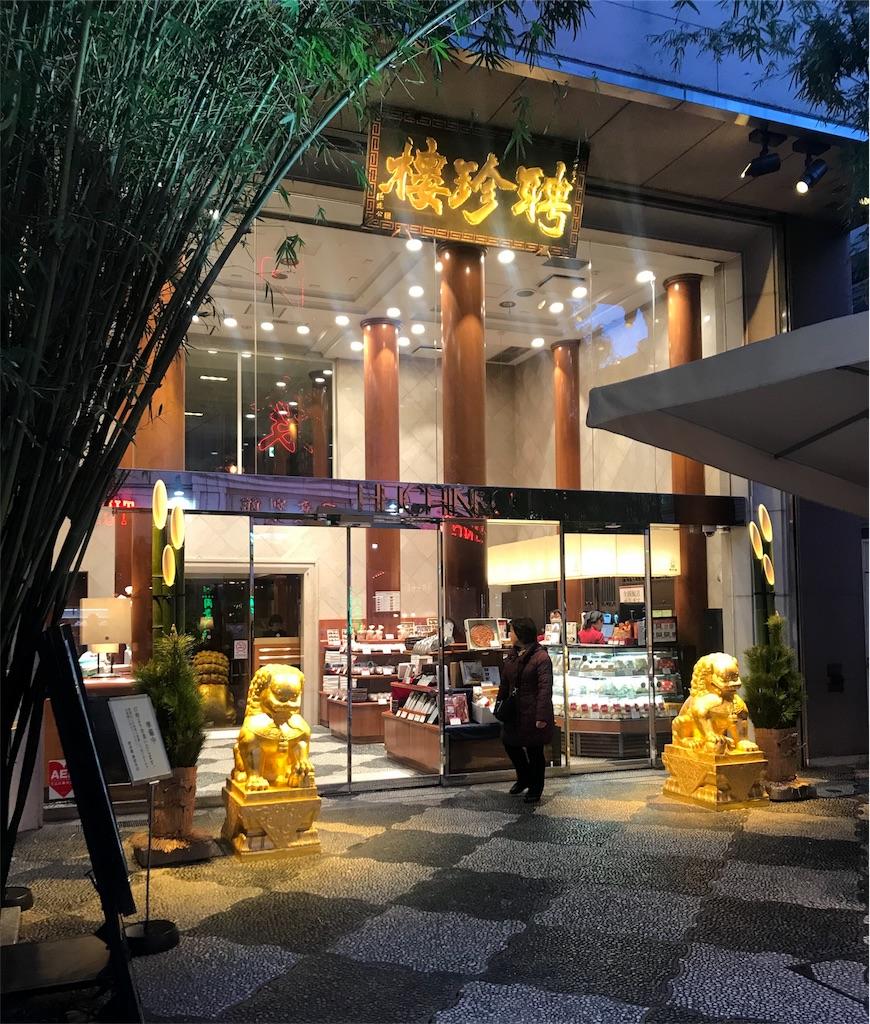 f:id:sayakasumi382:20171227140549j:plain