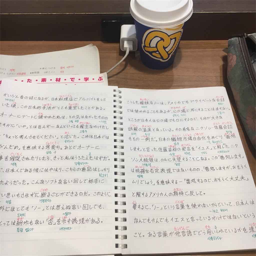 f:id:sayakasumi382:20171228174812j:plain
