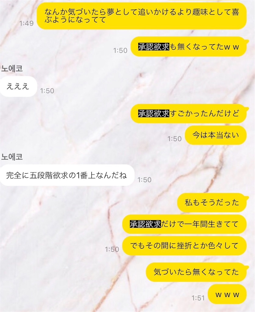 f:id:sayakasumi382:20180110185612j:plain