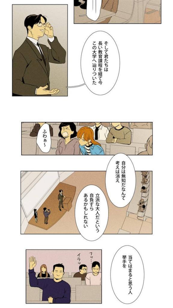 f:id:sayakasumi382:20180115232904p:plain