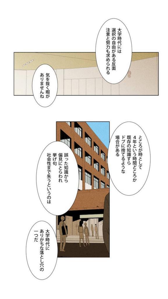 f:id:sayakasumi382:20180115232906p:plain