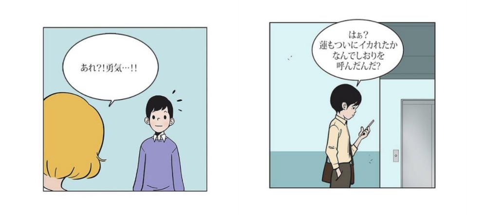 f:id:sayakasumi382:20180116001912p:plain