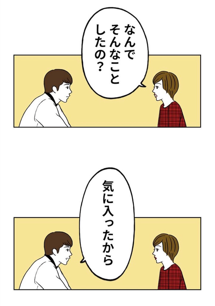 f:id:sayakasumi382:20180116002621j:plain