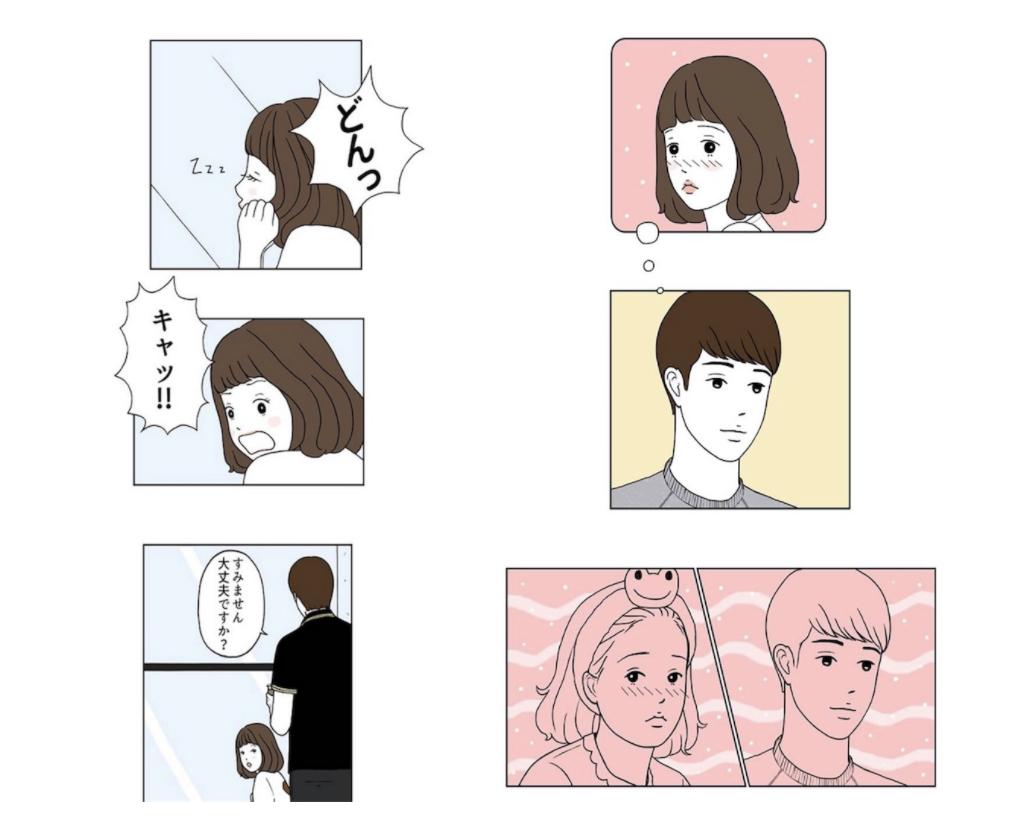 f:id:sayakasumi382:20180116151524p:plain