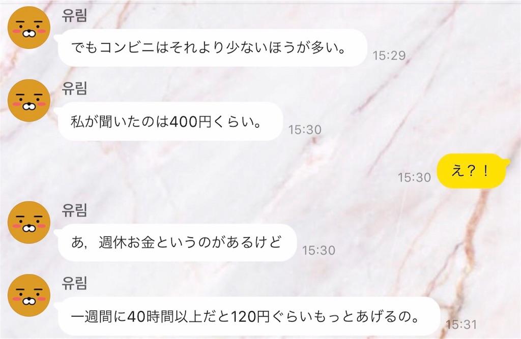 f:id:sayakasumi382:20180122140251j:plain