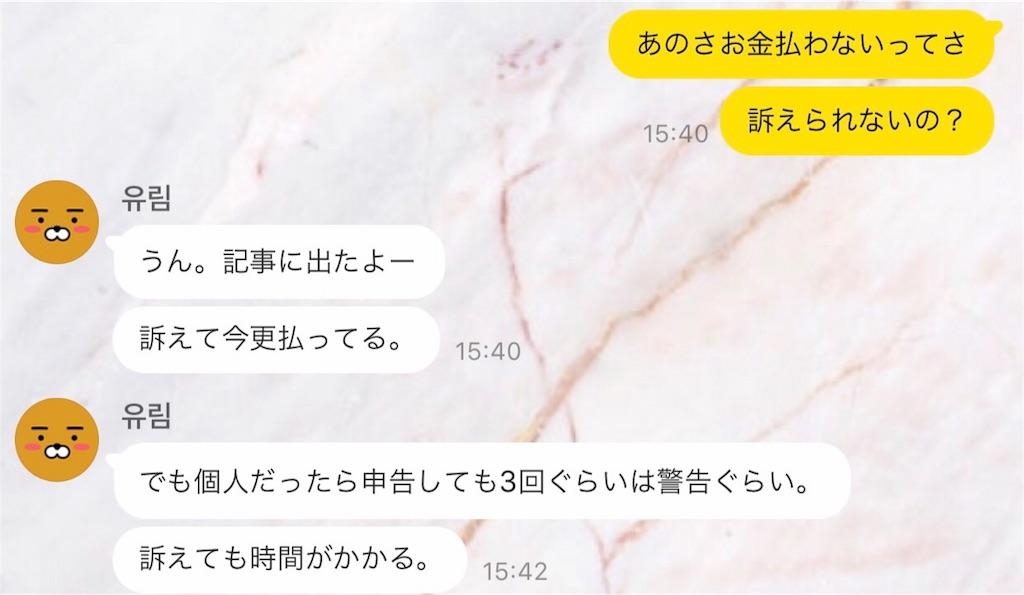 f:id:sayakasumi382:20180122140607j:plain