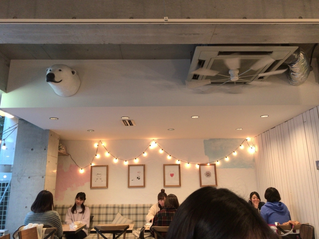 f:id:sayakasumi382:20180125225057j:plain