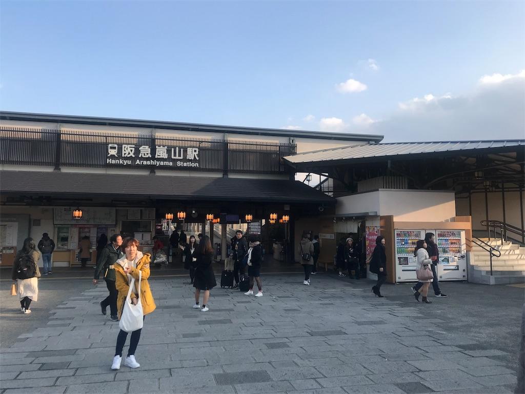 f:id:sayakasumi382:20180131112914j:plain