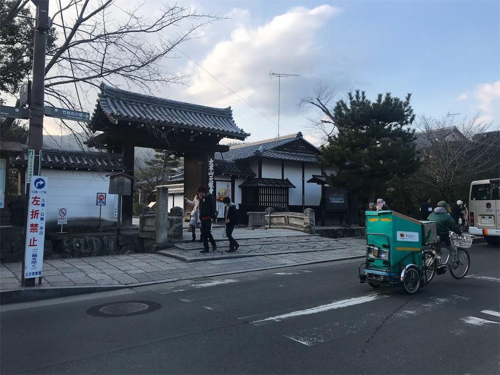 f:id:sayakasumi382:20180131113353j:plain