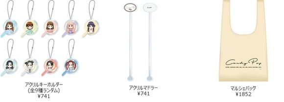 f:id:sayakasumi382:20180205213902j:plain