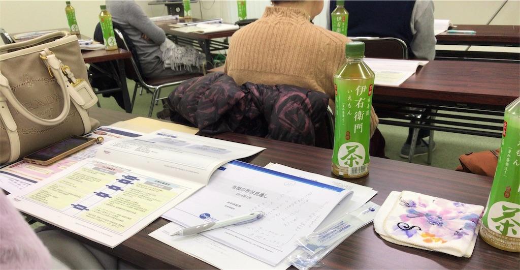 f:id:sayakasumi382:20180207215722j:plain