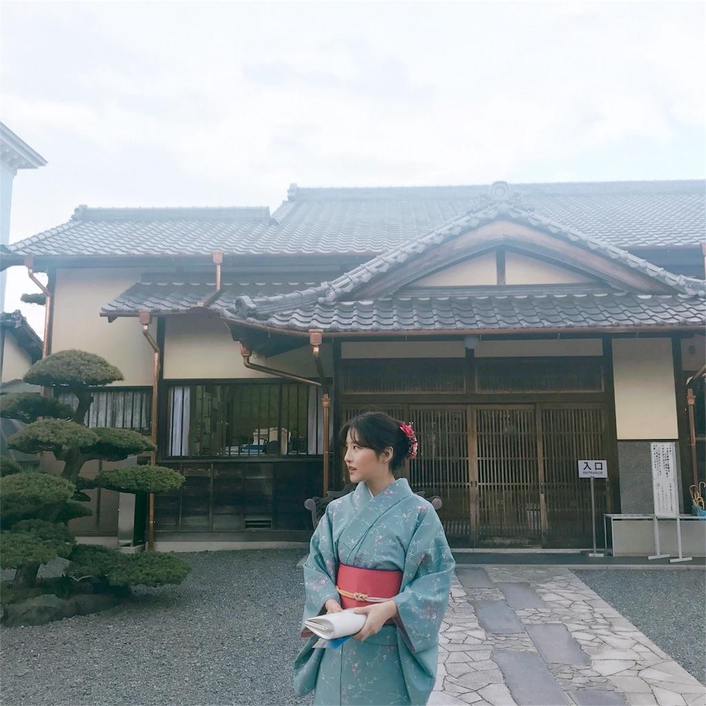 f:id:sayakasumi382:20180209232334j:plain
