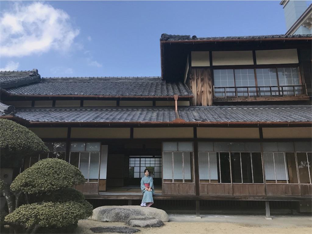 f:id:sayakasumi382:20180209232339j:plain