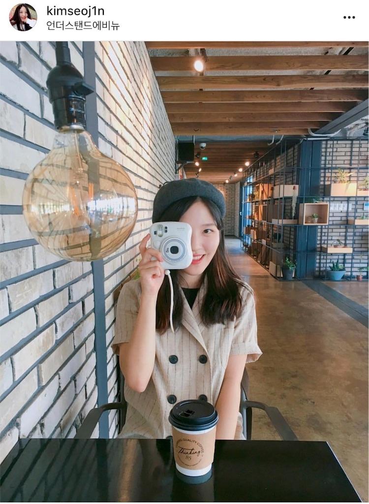 f:id:sayakasumi382:20180313144806j:plain