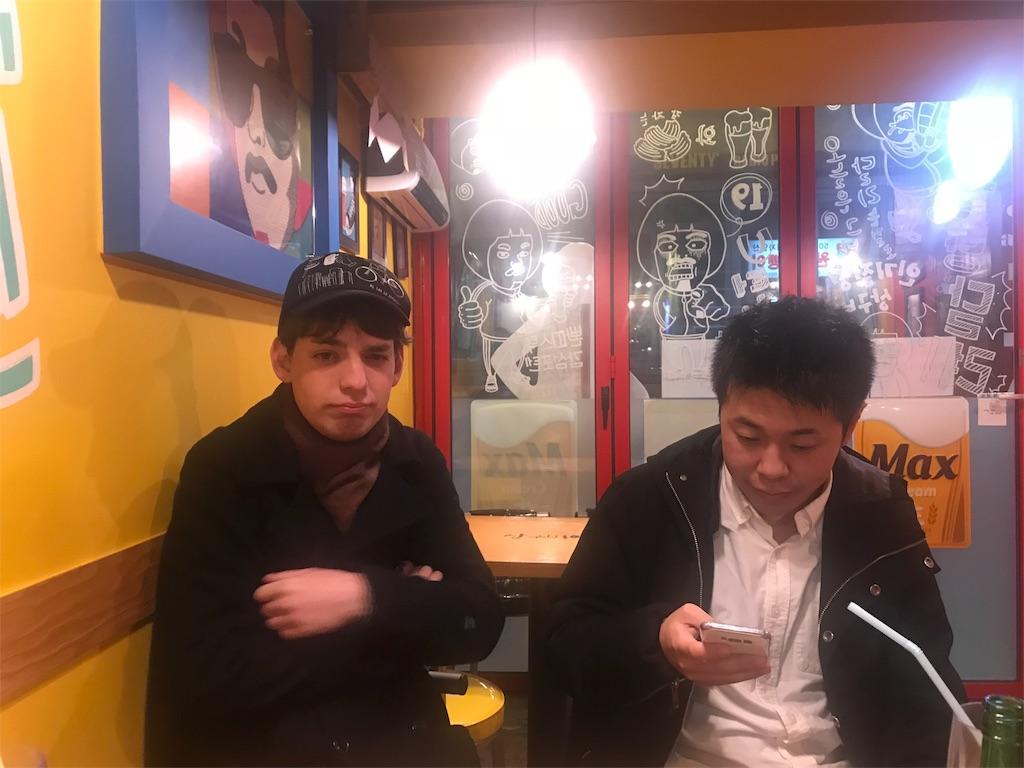 f:id:sayakasumi382:20180313145640j:plain
