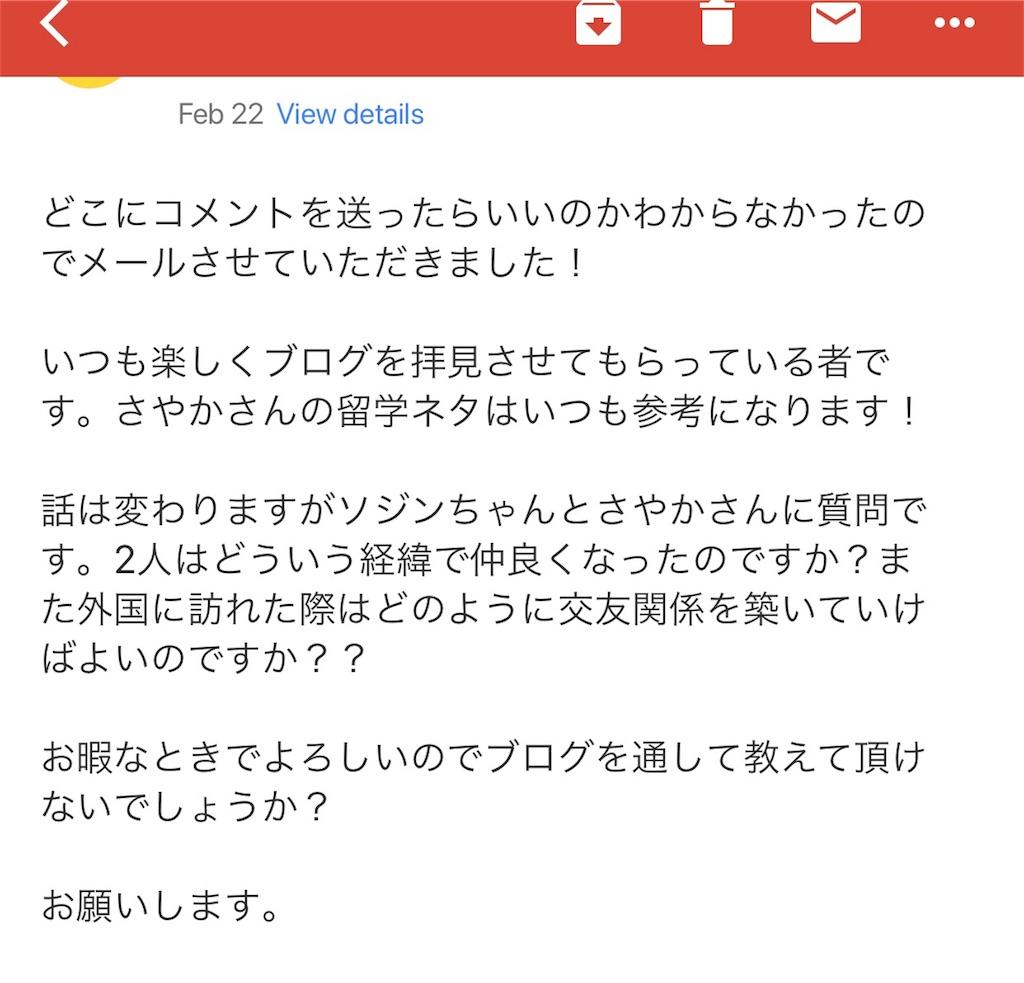 f:id:sayakasumi382:20180313154336j:plain