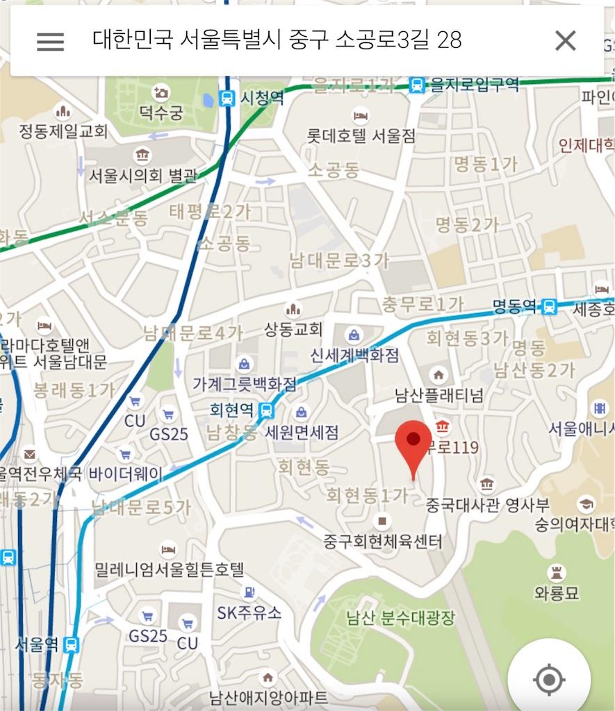 f:id:sayakasumi382:20180313163417j:plain
