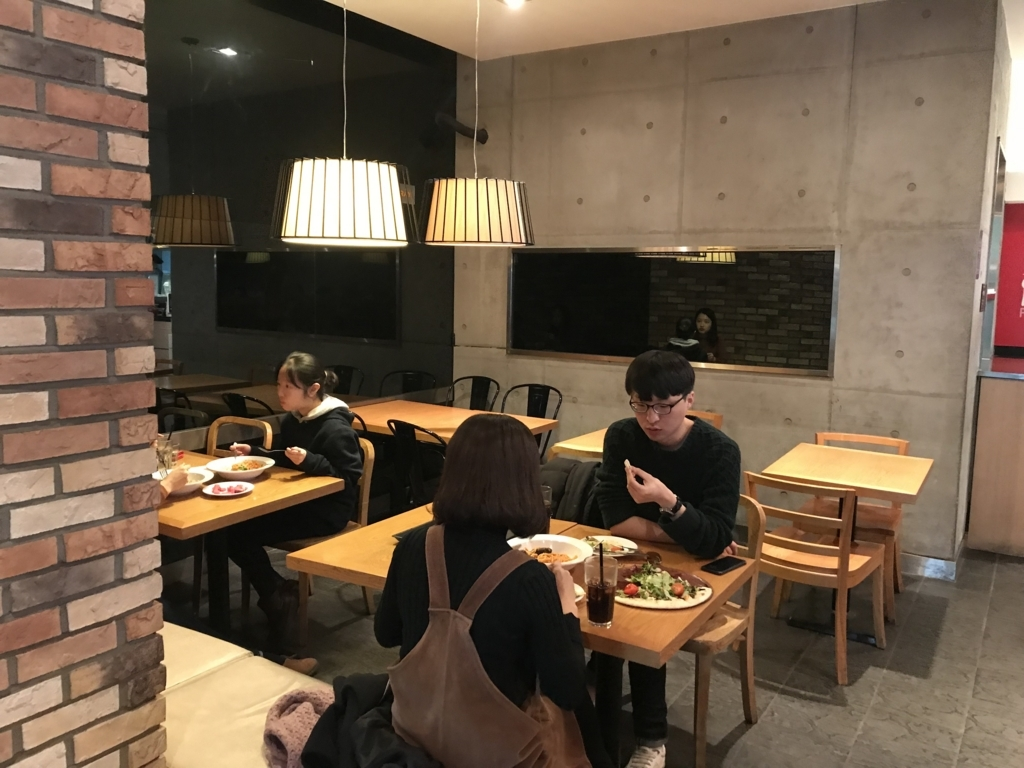 f:id:sayakasumi382:20180313180450j:plain