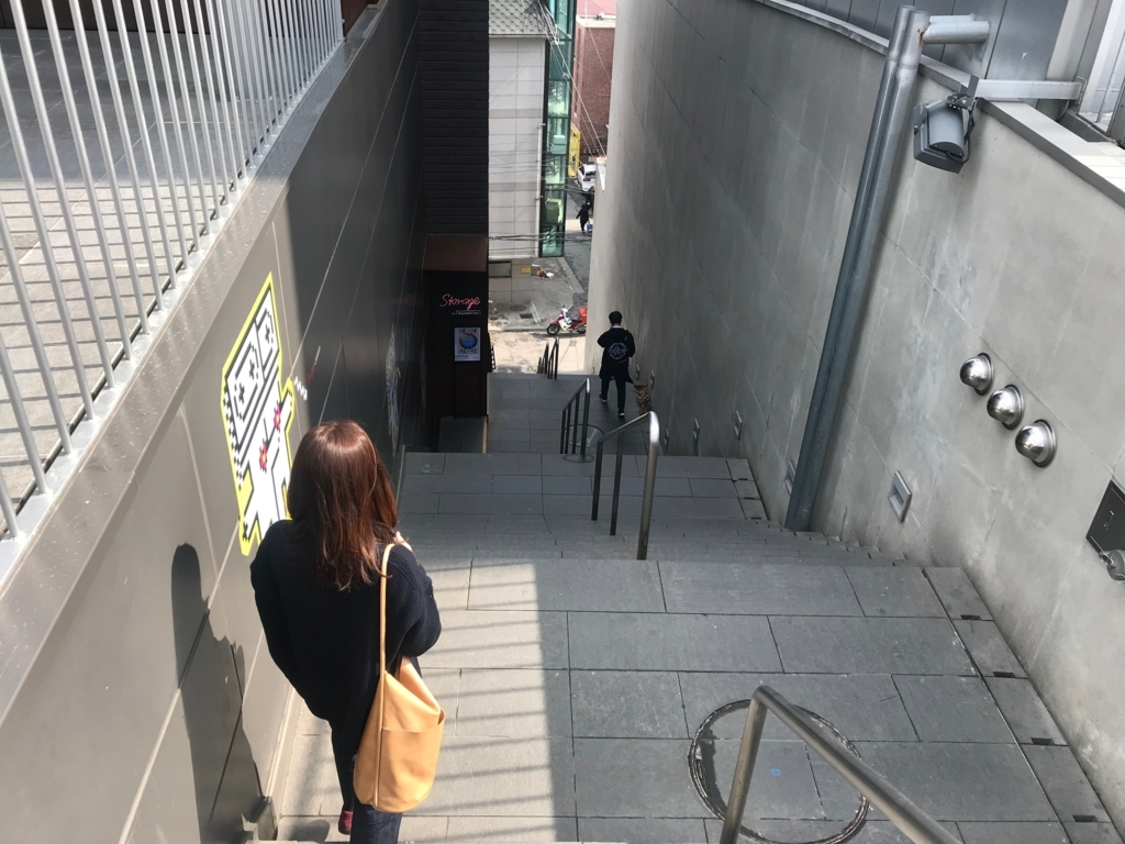 f:id:sayakasumi382:20180326200320j:plain