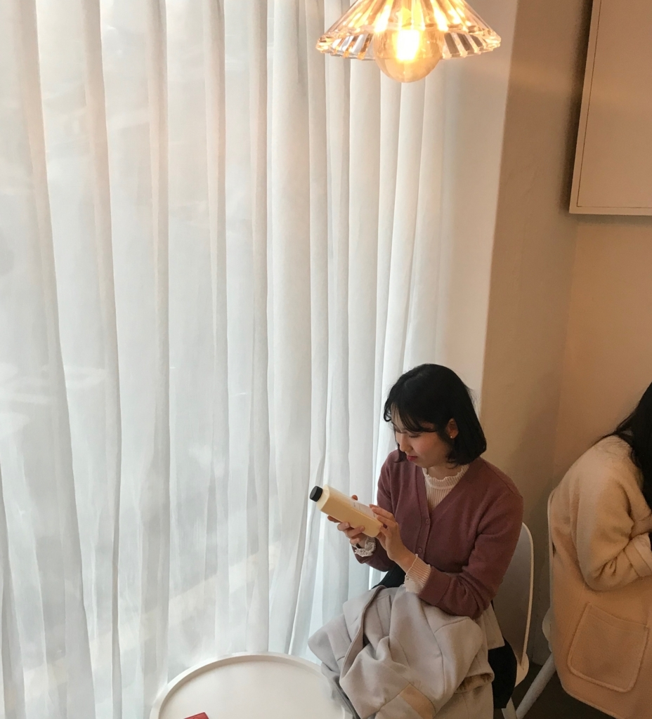 f:id:sayakasumi382:20180327194007j:plain