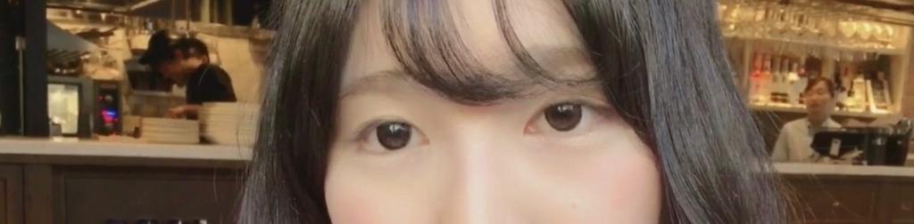 f:id:sayakasumi382:20180329171415j:plain