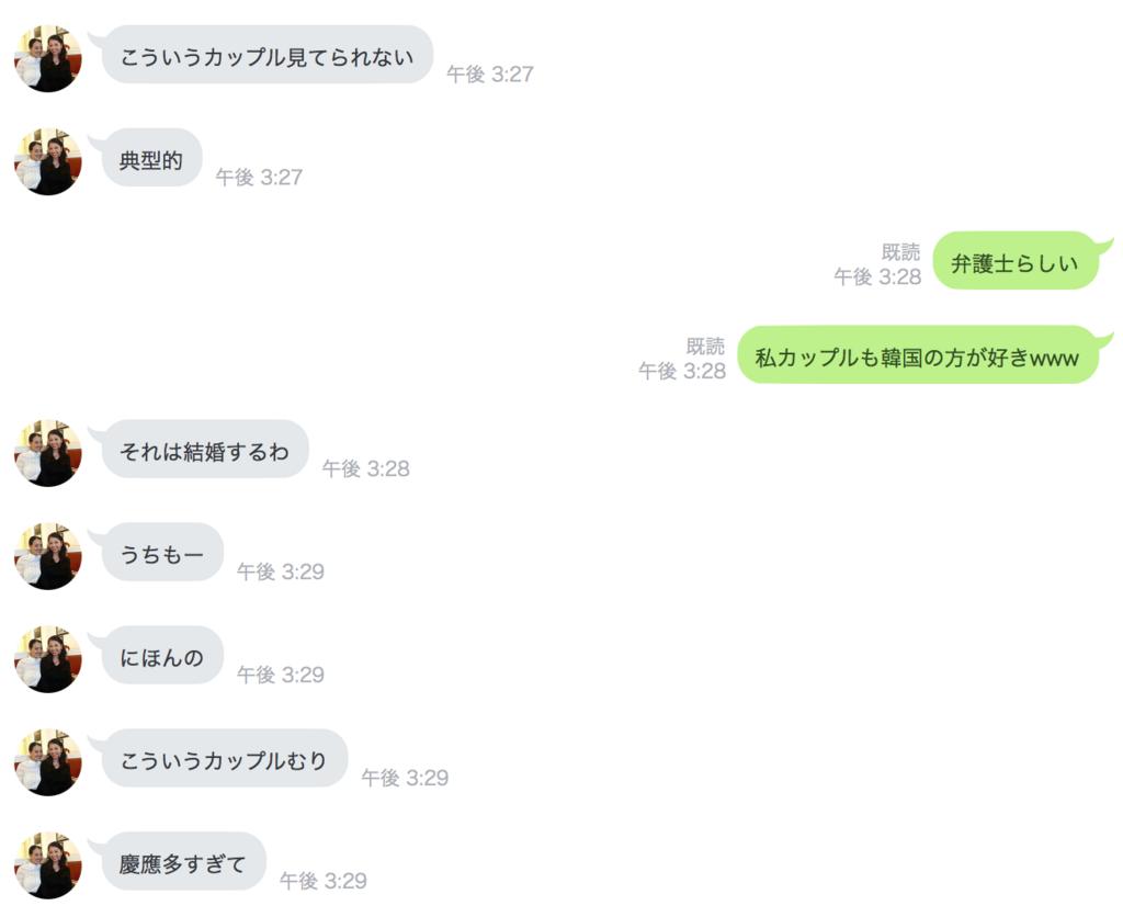 f:id:sayakasumi382:20180331154514p:plain