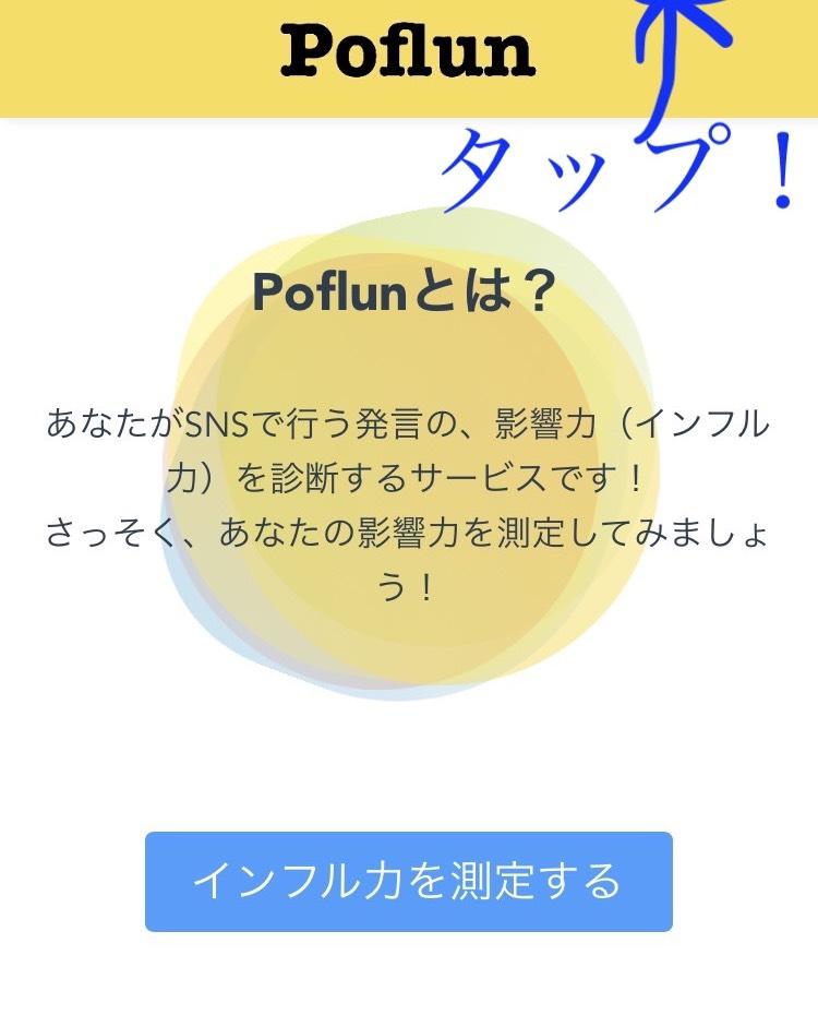 f:id:sayakasumi382:20180406193134j:plain